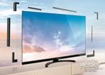 智能电视的门面担当:无边框面板