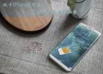 双卡iPhone8不是不可能?苹果妥协背后的秘密