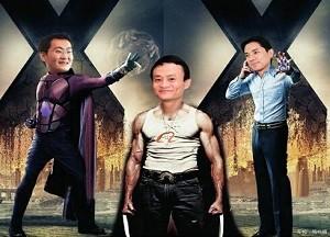 【聚焦】决战人工智能,BAT看上了这3家新三板公司