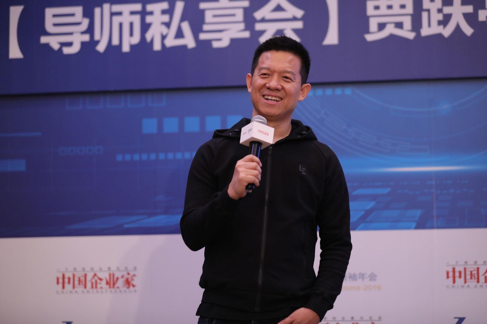 贾跃亭开腔回应:乐视致新即将融资 汽车业务反常识但仍要继续