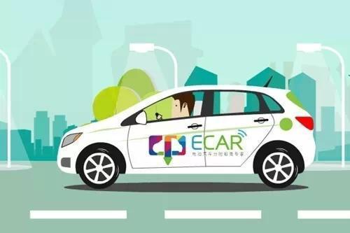 新能源汽车分时租赁抢滩广州市场