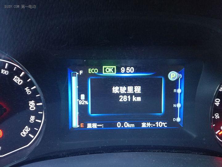 比亚迪E5从山西太原出发,路遇充电尴尬