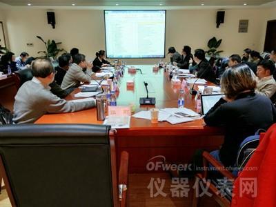 仪器科学与技术作为一级学科进入《中国大百科全书》