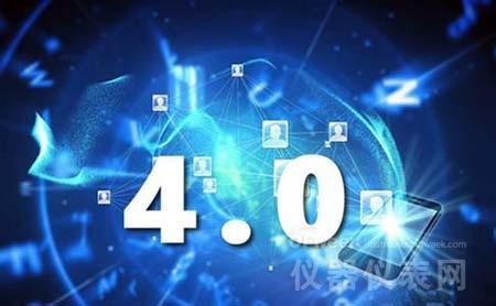 工业4.0战略为仪器仪表行业发展展现新蓝图