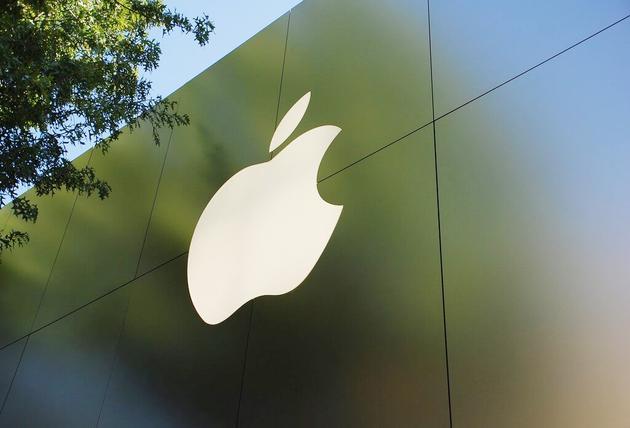 苹果将在印尼建立一个iOS应用程序研发中心