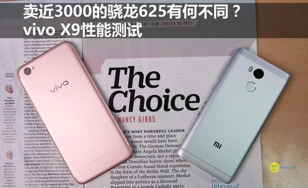 """vivo X9大战红米4:同""""芯""""不同命!光看价格""""X9""""就能秒""""4""""三次?"""