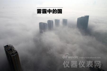 """最严重的雾霾哪天来?专家回应""""红警""""天的五大疑问"""