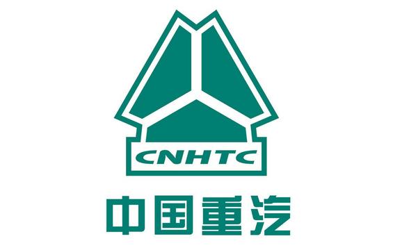 中国重汽新能源商用车项目落户青岛 总投资15亿元