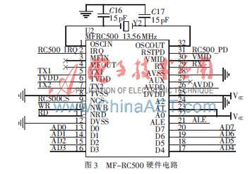 用于发射和接收信号,并须与读写电路相匹配,图4为天线的匹配电路.