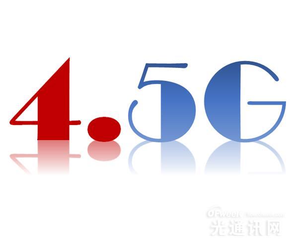 O2捷克公司4.5G测试实现1.2Gbps速率