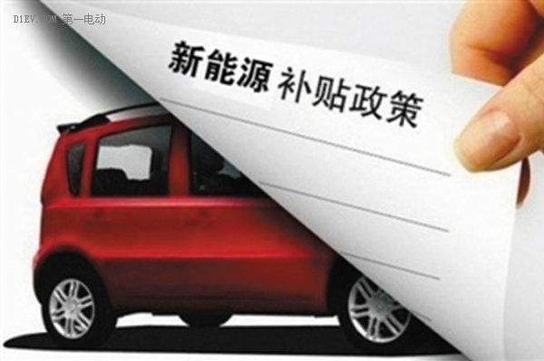 工信部:客车专用车补贴方法适当调整 拨付方式改为事后清算