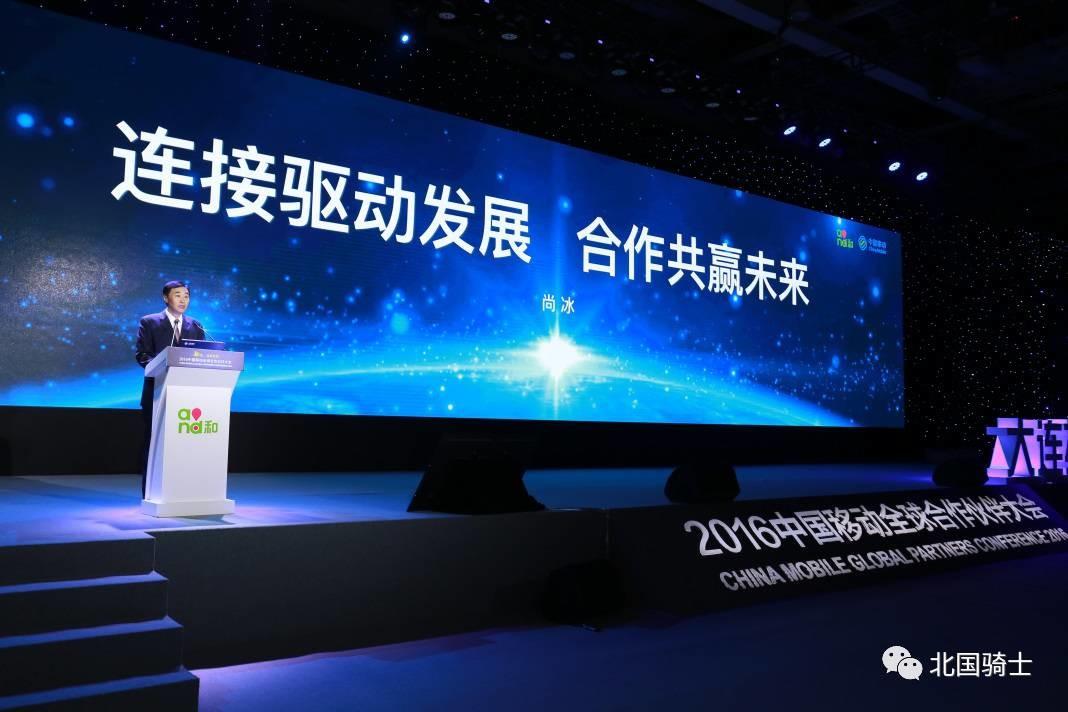 4G完成跨越式发展 中国移动提前布局5G大连接战略