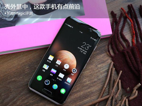 """荣耀Magic深度评测:""""概念""""般的黑科技手机 智能还高颜值"""