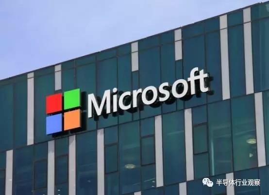 高通和Intel两巨头激战 微软趁机捞一把
