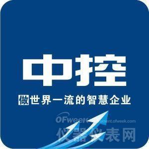 """中控仪表公司跻身国内一线品牌 抱得智能建筑行业""""奥斯卡"""""""