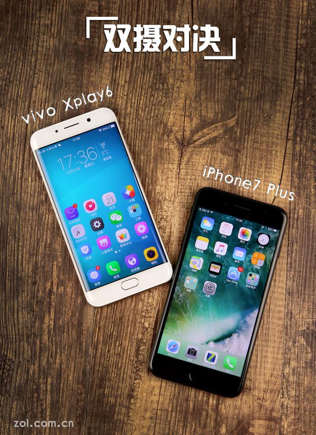 vivo Xplay6/iPhone7 Plus 对比评测:双摄对决!7P这些地方有点尴尬了?
