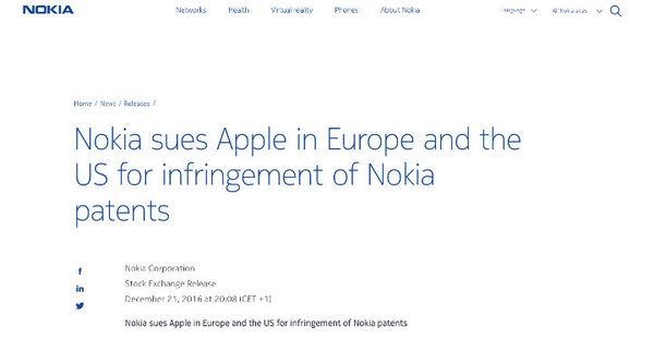 诺基亚重回手机市场做了第一件事:先把苹果告上法庭