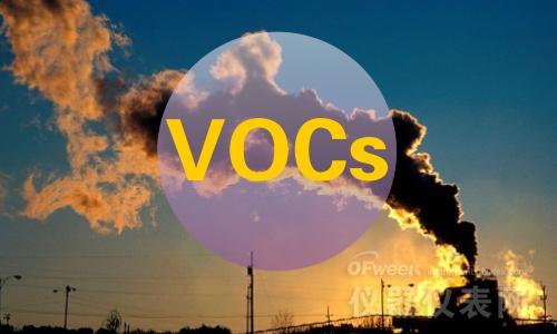 """挥发性有机物VOCs治理 或成开启""""天空蓝""""钥匙"""