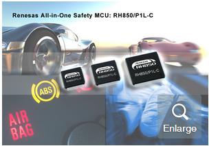瑞萨电子宣布完成适用于系统平台开发的安全微控制器系列产品,以加速实现自动驾驶