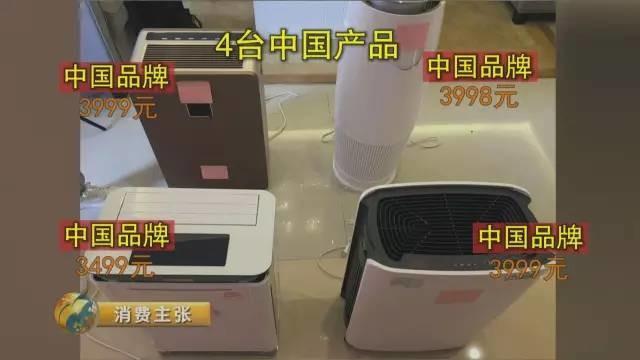 中外净化器对比评测:中国雾霾还是得中国人来治