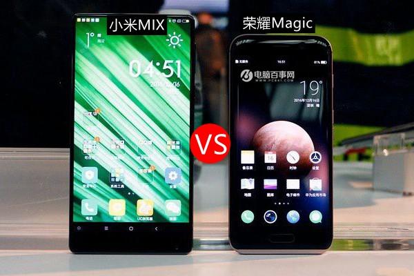 小米MIX与荣耀Magic对比评测:荣耀Magic和小米MIX哪个好?