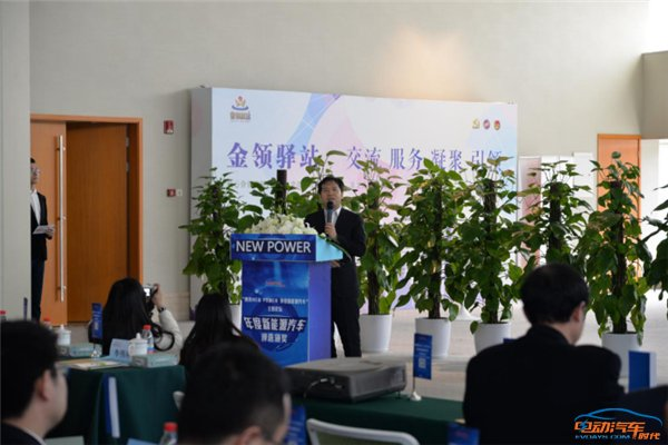 中国新能源汽车发展趋势分析