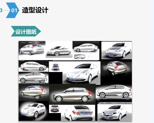 汽车研发流程图 如何研发一款电动汽车