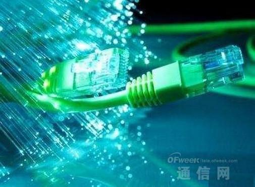工信部:明年部分城市提供1G超高带宽