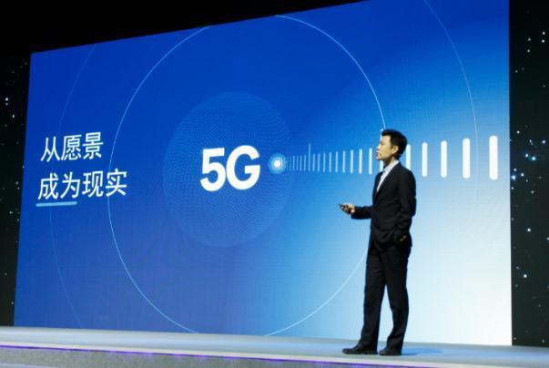 高通:5G将引领万物互联,信息安全值得关注