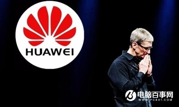 1.4亿部销售目标如期完成 华为称2年内将超越苹果