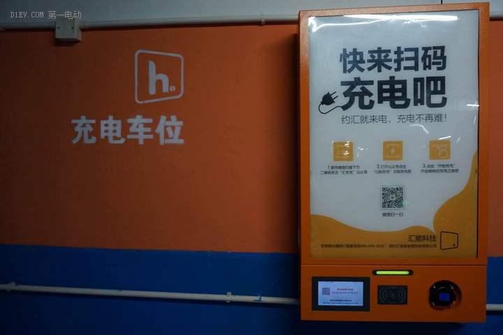 深圳充电难不难?4处电动汽车充电地点实地体验报告