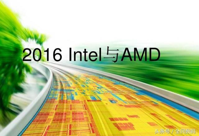 【分享】最通俗易懂的CPU常识科普