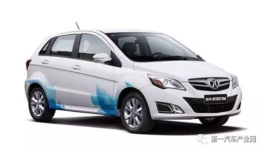 重磅:2017新能源汽车补贴政策尘埃落定,即将正式发布!