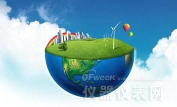 工业污染在线监控范围扩大 环境监测市场再迎新机