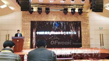 """2016青岛埃仑交给国家科学仪器专项一份满意""""答卷"""""""