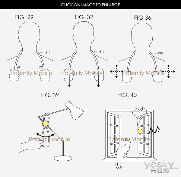 三星智能手表新专利:柔性屏+手链式表带