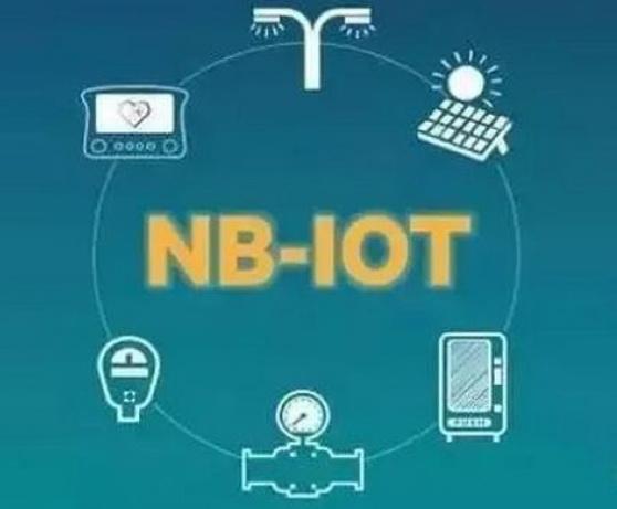 NB-IOT会成为可穿戴行业的救命稻草?