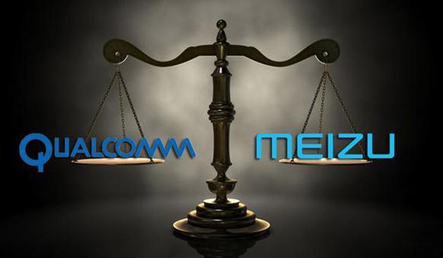 高通与魅族专利战和解 在中国已签订授权协议超120家