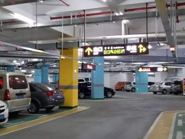 智能停车场管理系统应用趋势浅析