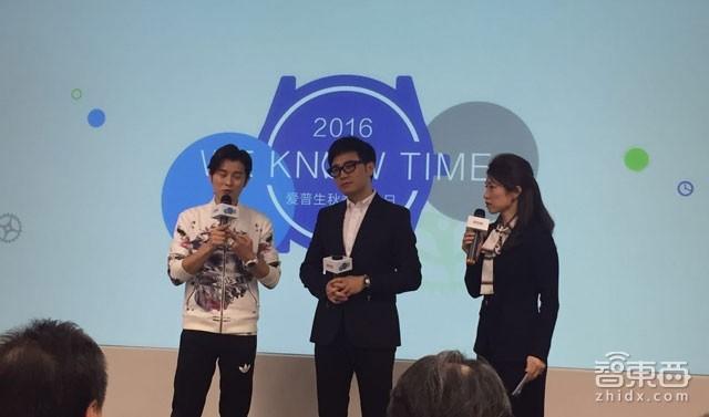 爱普生推三款手表新品 定位精准功能齐全