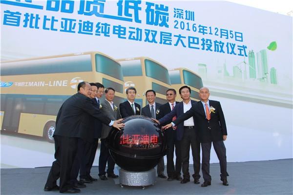 从伦敦到深圳 比亚迪纯电动双层大巴K8S中国首发