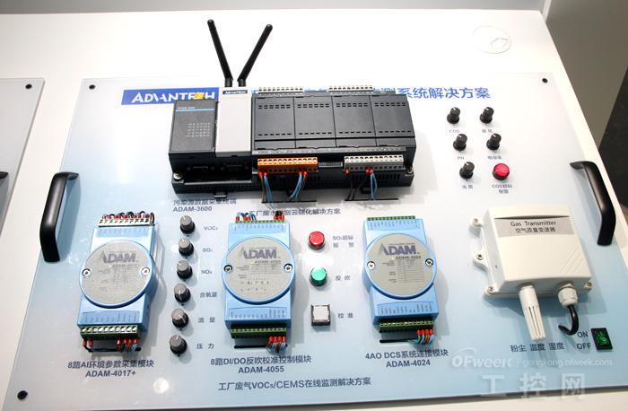 研华智能化远程终端ADAM-3600