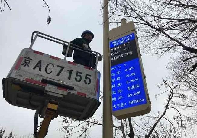 传感器等技术助力 新型路灯杆具备五大功能