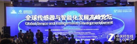 叶甜春:中国传感器有机会引领全球