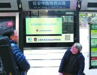 """上海发布智慧城市建设""""十三五""""规划"""