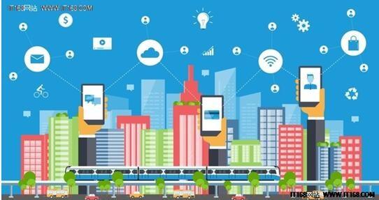 智慧城市建设 物联网安全需先行