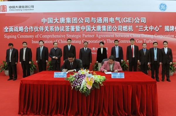 大唐与GE公司签署全面战略合作伙伴关系协议