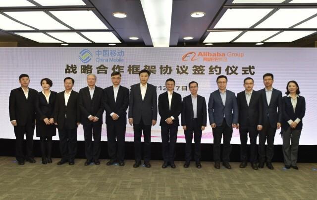 解读中国移动与阿里巴巴合作:态度决定一切