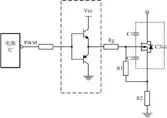 开关电源中几种常用的MOSFET驱动电路