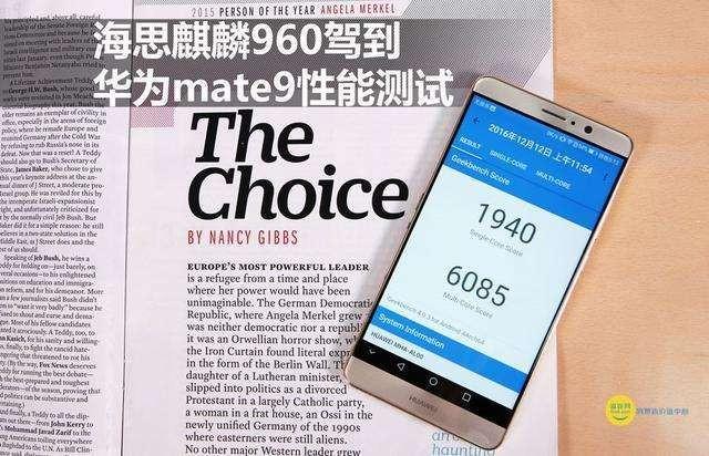 华为 mate9 性能评测:麒麟960/骁龙820对决!mate9性能吊打一加3?